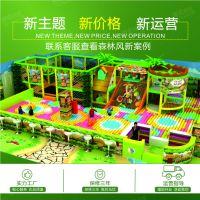 儿童乐园绿色主题淘气堡 森林/丛林淘气堡 游乐设备生产设计厂家