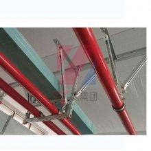 组合抗震支架-中大空调集团