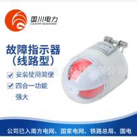 浙江国川JDX二合一 线路型故障指示器 高压户外故障指示器