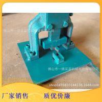 厂家直销晶钢门铝材拉手冲孔机 拉手专用冲孔模 手动打孔机