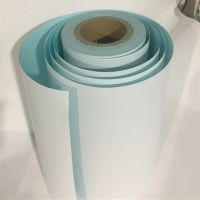 镜面特光不干胶 艾利NW5574·热敏纸24NWs供应商