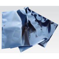 南昌防静电屏蔽袋 灰色透明塑料真空袋 电子元件电脑主板包装袋