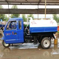 厂家支持定农村厕所化粪池 3.0L 三轮吸粪车质优价廉