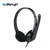 danyin/电音DT-370台式笔记本电脑立体声音乐耳机高保真耳机耳麦