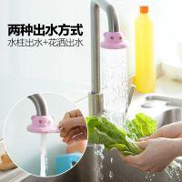 厂家水龙头过滤嘴节水器防溅头花洒厨房自来水嘴喷头省水过滤器