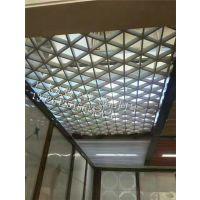 米字型铝格栅 三角形格栅 金属吊顶装饰材料