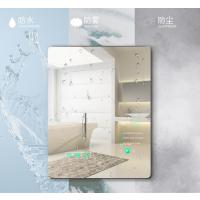 鑫飞21.5寸智能触摸屏浴室镜子壁挂LED化妆镜卫生间镜子洗手间魔镜厂家直销