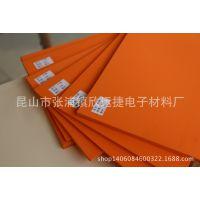 2.5MM厚50度高弹橡胶型垫刀模泡棉 刀版弹垫 光电模切 模具海棉