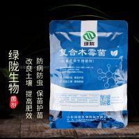 绿陇生物 复合木霉菌(抗重茬)