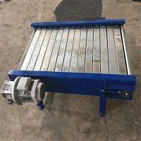 连续式链板输送机厂家 板式输送机批发零售