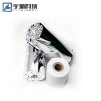 热敏纸 IC卡消费机 食堂刷卡机 售饭机打印一体机专用小票打印纸