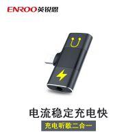 河南英锐恩销售药丸音频转换器芯片EN10P,程序直接使用