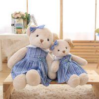 害羞小熊田园情侣泰迪熊毛绒玩具 压床婚庆毛娃娃送女友生日礼物