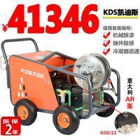 500公斤电动高压清洗机工业设备翻新高压清洗机工业除锈喷漆除锈