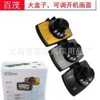 礼品直销 1080P高清行车记录仪批发 120°广角新款汽车行车记录仪