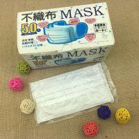 一次性四层防尘环保防花粉独立美方包装无纺布PP口罩防烟劳保