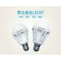 深圳宇发光电LED雷达感应球泡灯 家居照明灯具