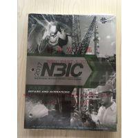 NBIC 进口纸质版 NBBI NB23 Part 1-4代购美国锅炉压力容器检验师协会