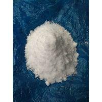 工业级硫酸锌农业级硫酸锌世纪凯美硫酸锌郑州河南硫酸锌总代理