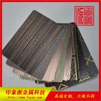 全国304不锈钢蚀刻板 直条纹红古铜不锈钢装饰板厂家