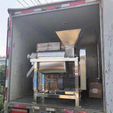 批发多功能榨汁机 0.5吨破碎榨汁机组 榨汁机厂家 果蔬加工设备