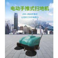 充电式电动手推式扫地机清扫吸尘一体机工厂物业学校用扫地车