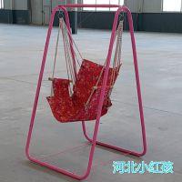 厂家直销双人秋千吊椅吊床室内户外成人儿童休闲摇椅秋千椅