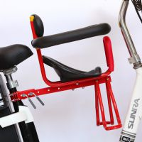2016新款前置双向安装宝宝座椅电动车山地车通用儿童安全座椅