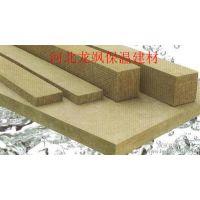 幕墙用岩棉板 玄武岩棉 厂家定尺生产50K70mm