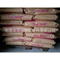LCP/日本住友/E5204L 耐磨,高刚性,增强级,耐高温