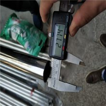 厂家直销SUS304内外光亮不锈钢无缝管薄壁厚抛光无缝不锈钢管