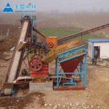 高效率轮斗式洗沙机设备推荐厂家 轮式洗沙机加细砂回收机产量高