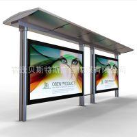 日照LXL02LED滚动广告灯箱 户外电子阅报栏 候车亭广告专业定制