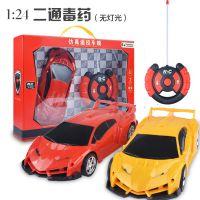 2938二通仿真遥控玩具1:24不包电带方向盘 儿童汽车模型批发