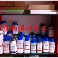 厂家直供 氯化钾分析纯 氯化钾试剂 AR500克 试剂批发