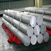 昆山富利豪 销售2025铝板、2025铝棒规格