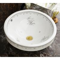 陶瓷半嵌入式素色圆形彩金洗手盆洗脸盆
