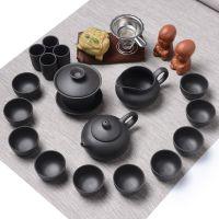功夫茶具套装紫砂茶具泡茶茶杯茶壶茶盘套装中式整套陶瓷简约家用