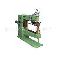 不锈钢薄板滚焊机 圆筒滚焊机 直缝滚焊机 钢带滚焊机