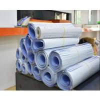 西安工程图纸打印复印24小时连锁快印店|西安大图CAD出图