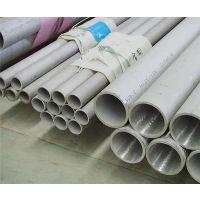 北京316ti不锈钢圆管哪个生产厂家比较好宝钢集团山东骏钢泓