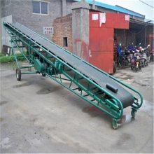 矿石输送机给料机 移动式粮食输送机 带式防滑皮带机