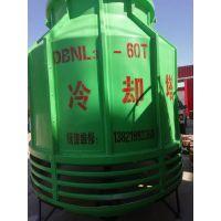 天津玻璃钢冷却塔厂家 天津玻璃钢冷却塔生产厂家鑫海顺