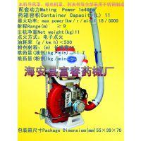 喷农药施肥机械批发-可靠的施肥机械厂家货源、供应信息