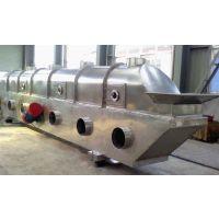 WDG水分散粒剂烘干专用流化床干燥机