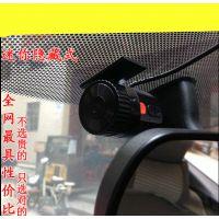 导航专用行车记录仪子弹头隐藏式迷你高清1080P夜视广角
