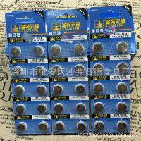 供应正品天球纽扣电池 天球电子AG13/LR44碱性电子 1粒价