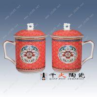 陶瓷杯定制 陶瓷礼品杯印LOGO图片