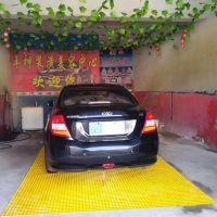 普兰店4s店洗车工位洗车房如何安装玻璃钢格栅板 河北华强