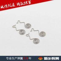批发辉簧不锈钢圆线压缩弹簧 定制打样精密小弹簧异形塔型扭簧